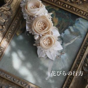 布花*コロン薔薇の髪飾り~くちばしクリップ