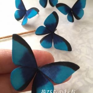 青い蝶~モルフォ蝶の制作