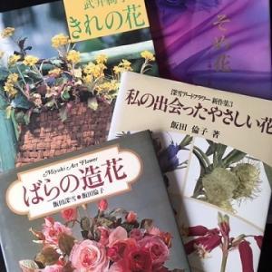 布花の本をオークションへ と ショーメの続き