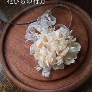 エクリュ色の優しい布花 ~ コサージュ