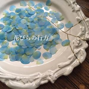 雨色ブルーに染めた花弁