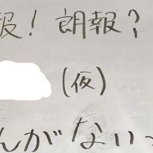 大垣(仮称)、ぱんがないって!!