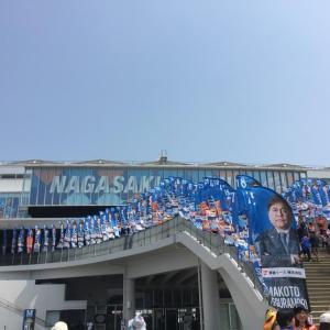 Vファーレン長崎vsレノファ山口FC