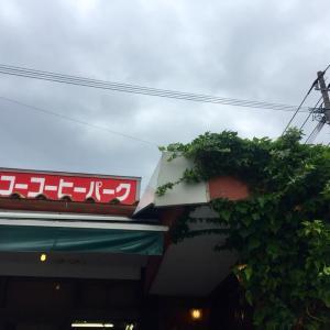 寿古珈琲レストラン
