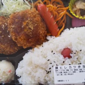 298円の弁当