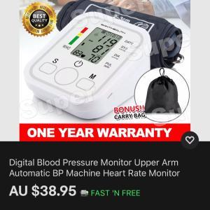 健康チェックのために....血圧計