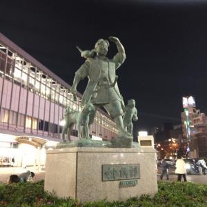 岡山にて。病気が治るということ