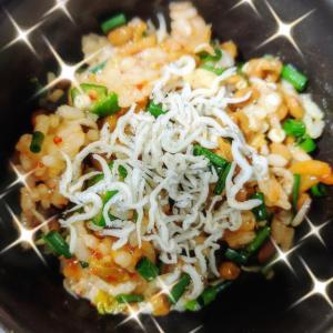 ■米はダイエット食、過食防止食