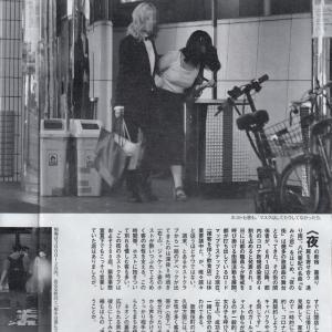 新宿歌舞伎町が日本を潰す?