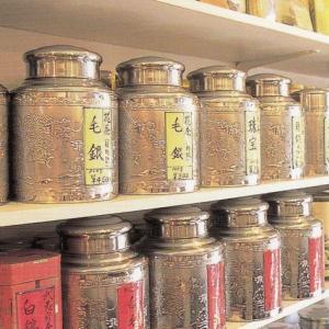中国茶と名月と月餅と