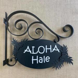 ALOHA Hale