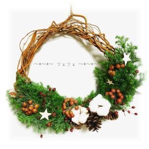クリスマスリース3種