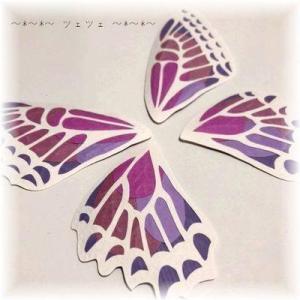 立体切り絵 No.9(蝶々)