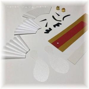 ペーパークラフトの鶴の正月飾り