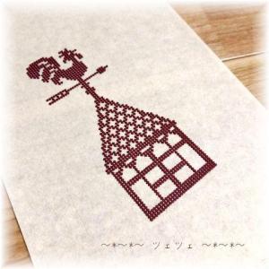 ラッピング No.62(「風見鶏」ノートカバー)」