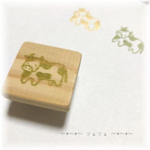 消しゴムはんこ No.20(牛ちゃん)