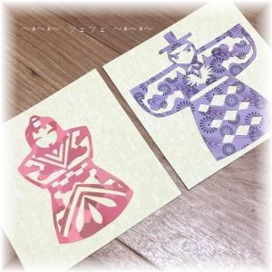 切り絵 No.301(男雛と女雛)