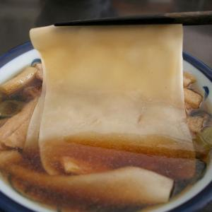 手打ち麺2020 No.51~2020 No.55