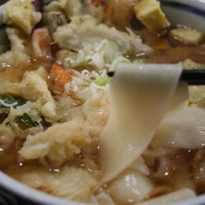 手打ち麺 2020 No.59~2020 No.62
