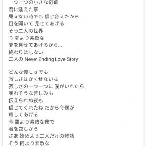 inner marriage song♪&お知らせ。