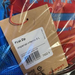 MAMMUT First Zip 8L