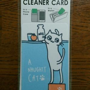 クリーナーカード ネコ柄