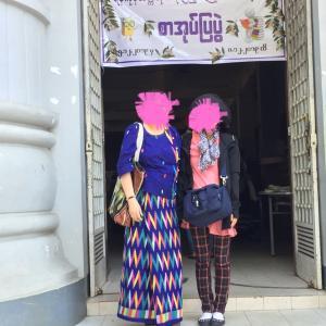 ヤンゴン大学見学