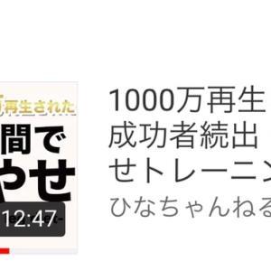 ダイエット記録 200日目