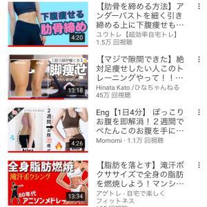 ダイエット記録449日目と腹筋ローラー対決!?