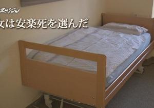 NHKスペシャル選「彼女は安楽死を選んだ」