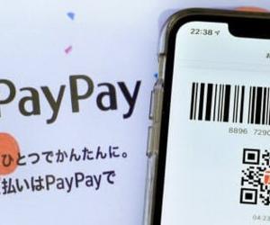 PayPay支払いは 封筒家計簿として 使えるかも?