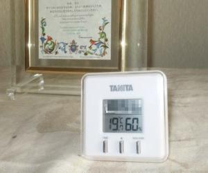 ダボス会議にもお勧めな 消費電力ゼロ の方法