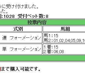 阪神3R勝負!