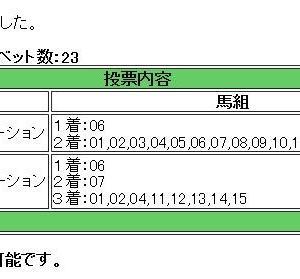 新潟5R勝負!