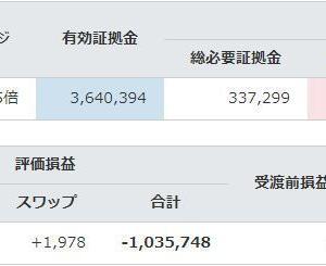 7/13週は利益517円