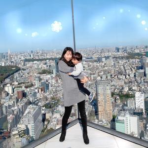 話題の渋谷スクランブルスクエア