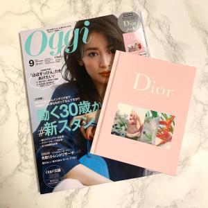雑誌の付録がアツイ♡