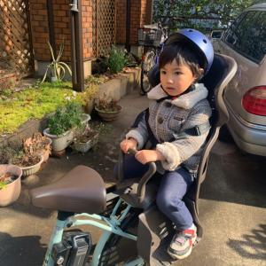 電チャリ♡新しいヘルメット