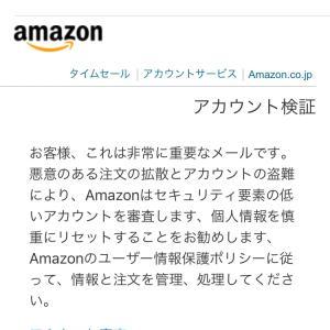 これってフェイクメールですか??+草木染め・織り(大阪)と日本刺繍(東京)と展示会のご案内!!