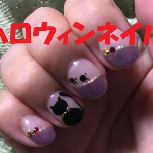 横浜マダムのⅠさん、ベルトとストールがお揃いなんてめちゃくちゃおしゃれ!!+ハロウィンネイル