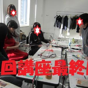 栗の薄皮で染めたシルク糸・手織りのピンクショール+NHK文化センター青山教室3回講座の最終回!
