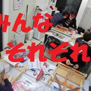 今年ラストのアトリエ教室はみんなで自慢の作品集!!+麻ひもを利用したカラフルな畝織チェックバック