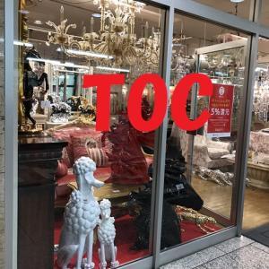 美輪明宏さんもご愛用のゴージャス家具店+埼玉Hさんの畝織りバッグは仕立てもとても丁寧ですねー!!