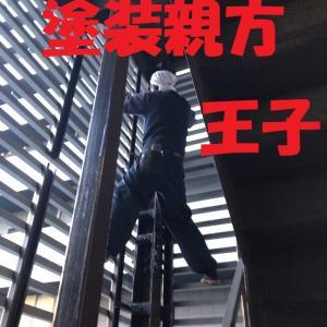 初登場!塗装親方王子!!+埼玉Kさんのバッグは相変わらず素晴らしい!!でも解明は各自でしてね!!