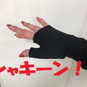 前野では足りず、次のシャキーン!!を投入!!+マリオネットさんご来店で、浮き織りのうさぎバッグ
