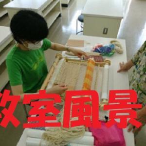NHK学園国立本校の手織り教室風景+東京Iさんの手織りバッグはプーリングヤーンを使っているのかな
