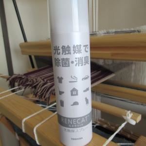 千葉のHさん工房で使用の光触媒で除菌・消臭スプレー+市松バッグの仕立てでハックレースのバッグ!!