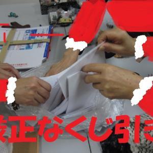 「いつもブログを読んてくれてありがとうプレゼント」当選者発表!!五反田サンタ工房の最も忙しい一日
