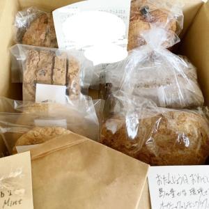 瀬戸内海の島から届いたパン♡