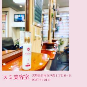 スミ美容室さま〓薔薇で癒されキャンペーン